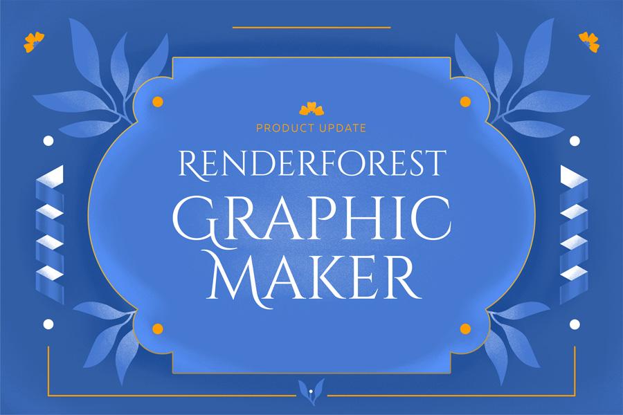 Renderforestのオンライン・グラフィック・デザイン・ツール