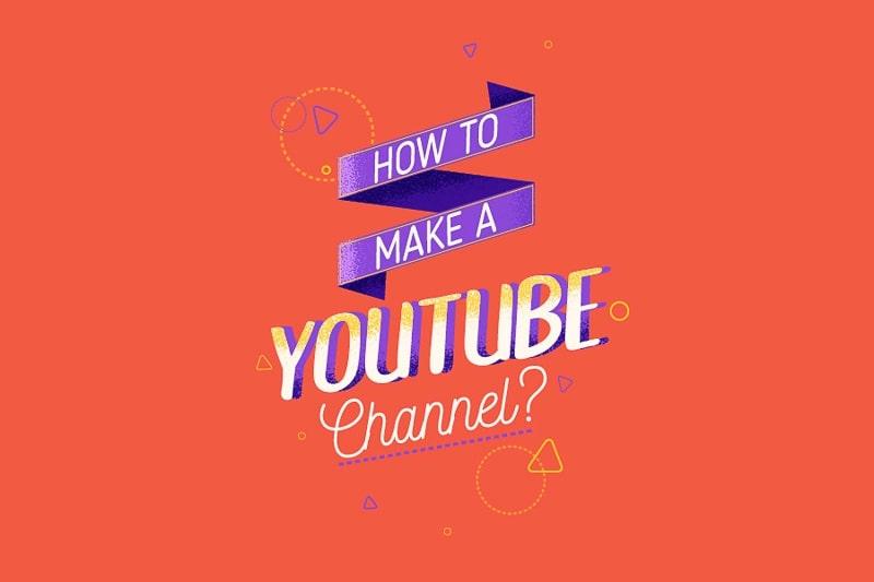 チャンネルを作成する方法