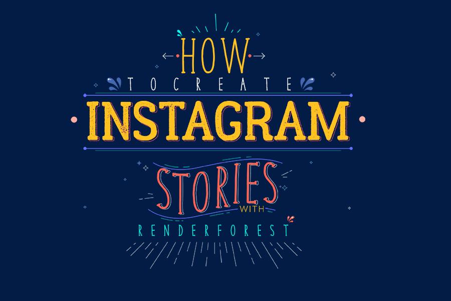 レンダーフォレストでインスタグラムストーリーを作る方法