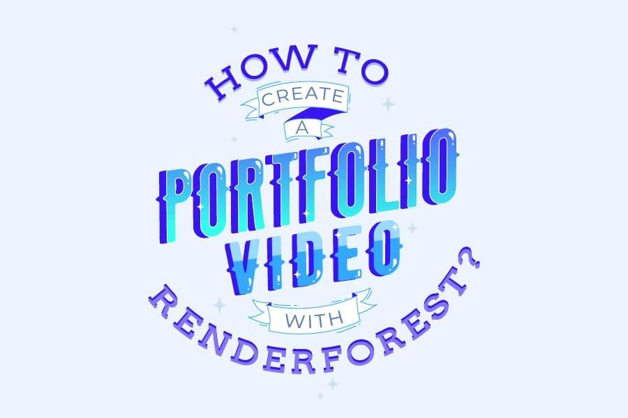 Renderforestでポートフォリオ動画の作り方